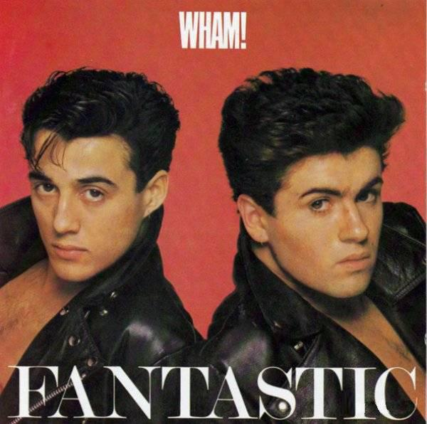 George Michael Suggests There Could Be A Wham! Reunion