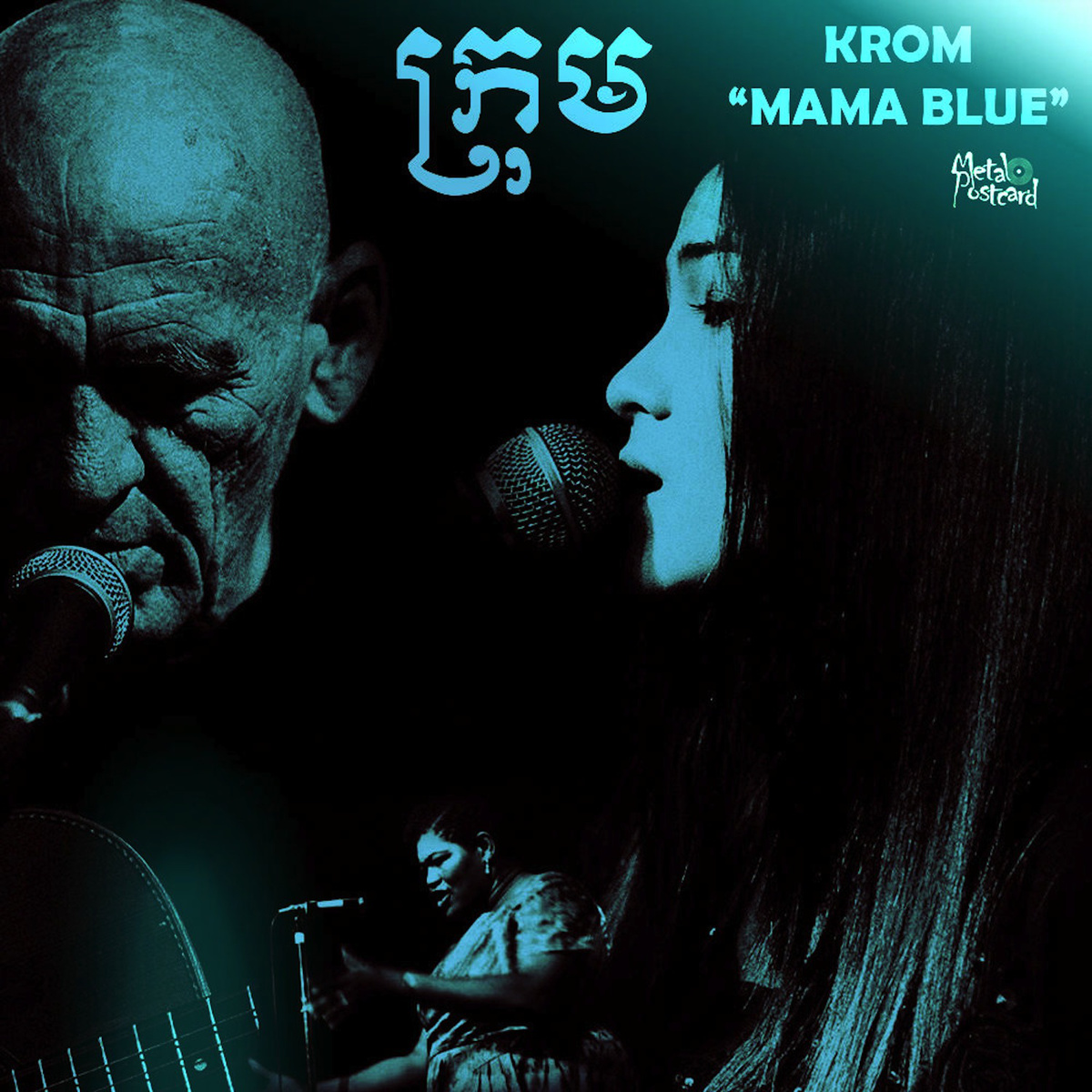 """Stereo Embers TRACK OF THE DAY – """"Mama Blue"""" by Krom"""