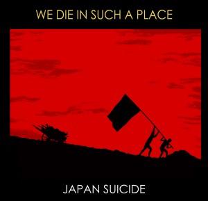 japan suicide wdisap