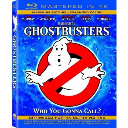 Ghostbusters Sequel Highly Doubtful