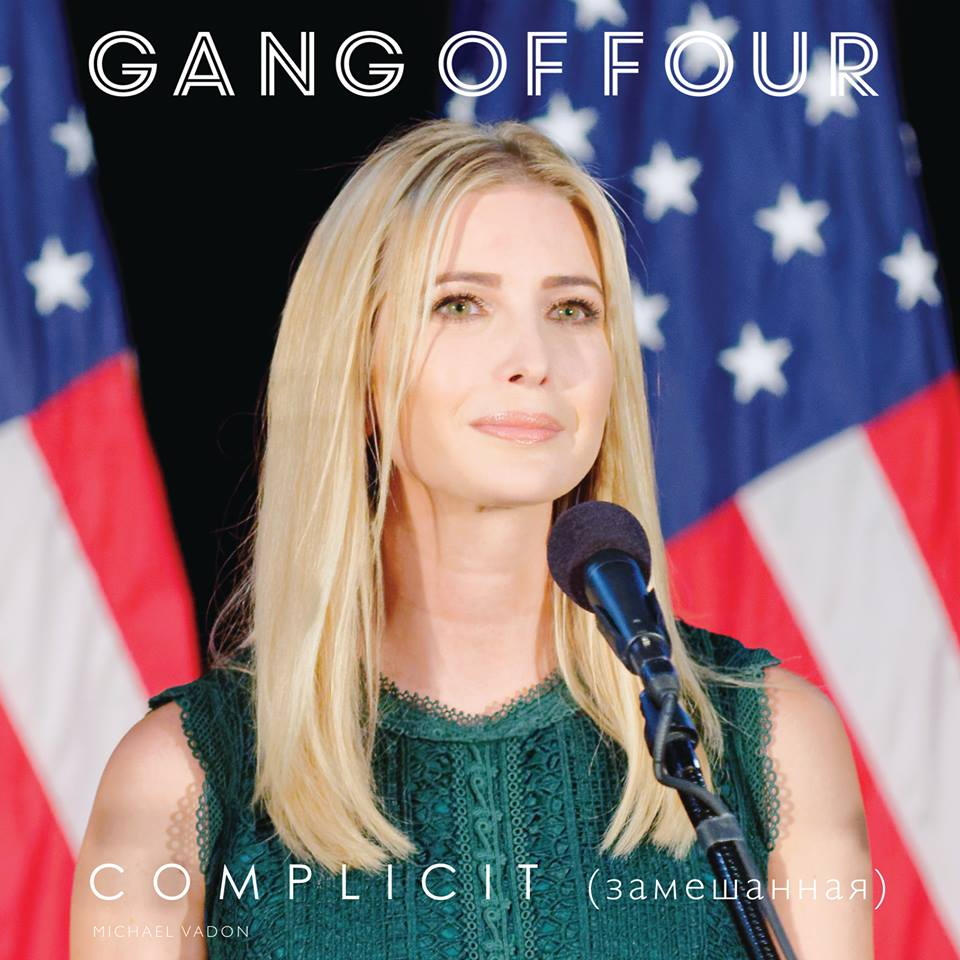 Gang Of Four's Complicit EP Hits Shelves April 20