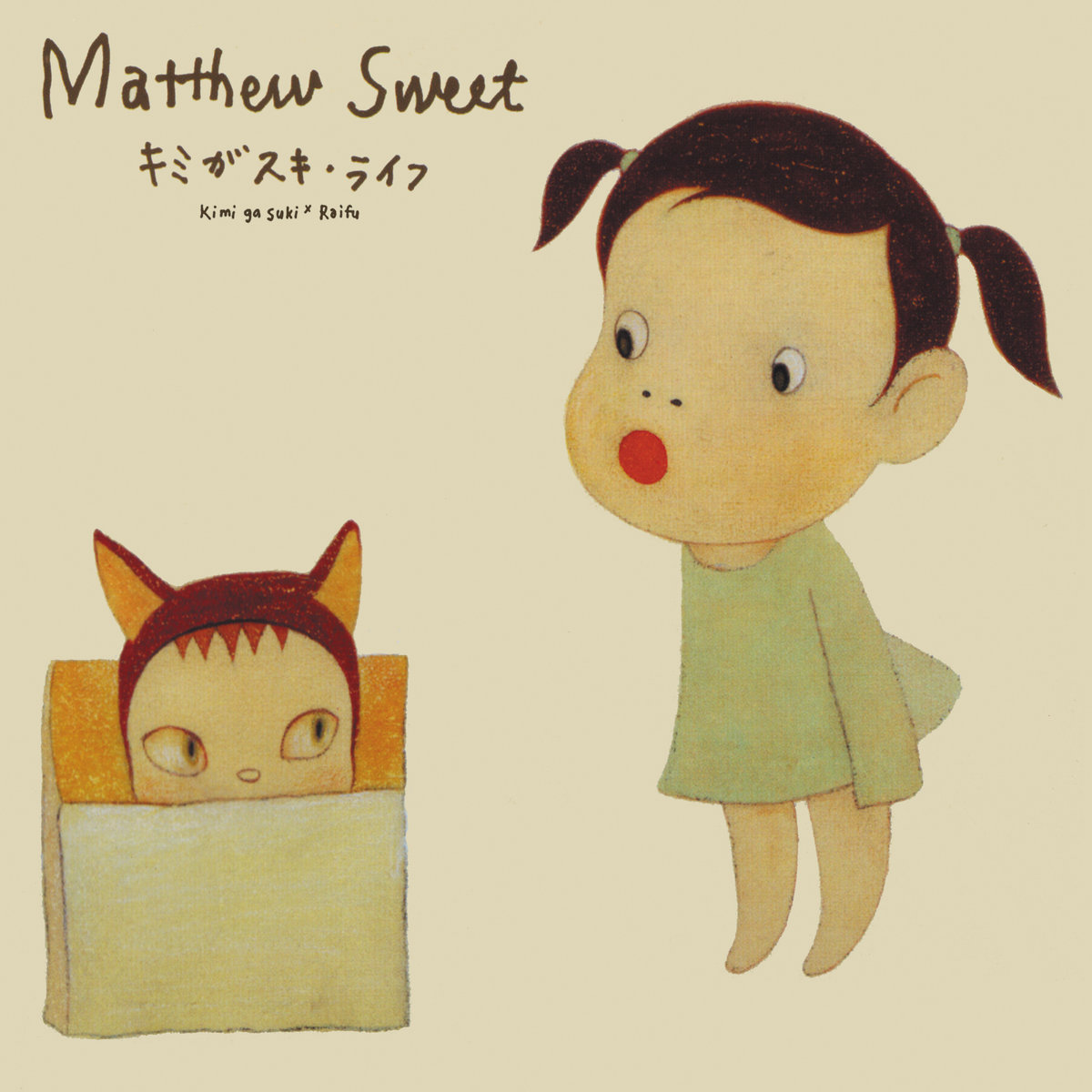 "Pop Sugar Brilliance: Matthew Sweet's ""Kimi Ga Suki*Raifu"""