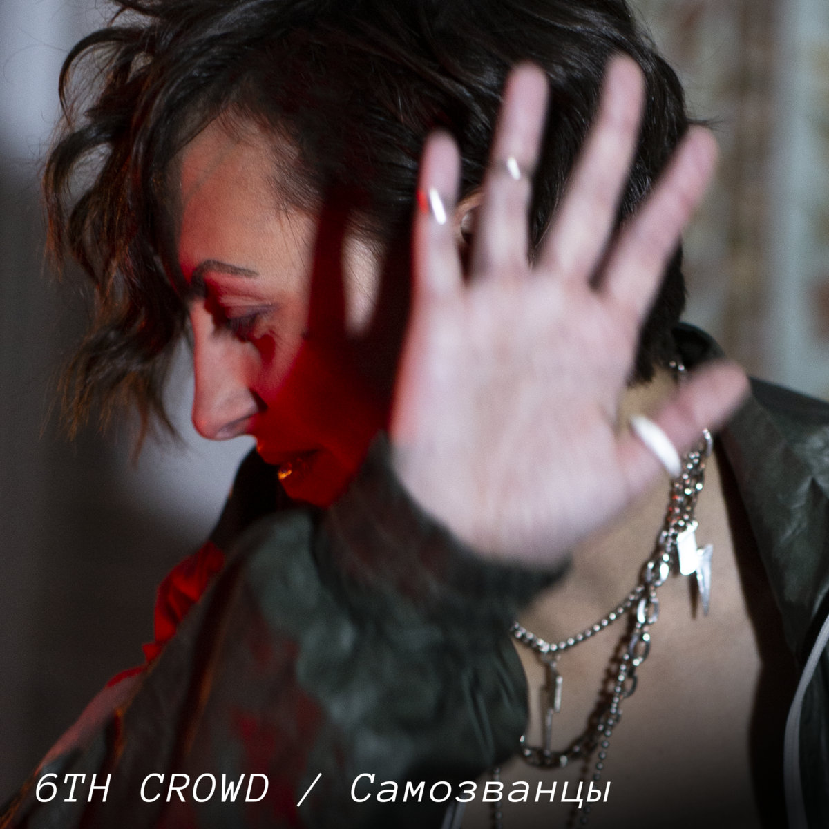 "Stereo Embers' TRACK OF THE DAY: 6th Crowd's ""Samozvantsiy"""